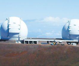 URSA Observation Center